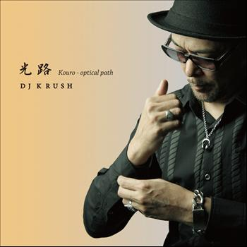 DJ Krush - Kouro - Optical Path