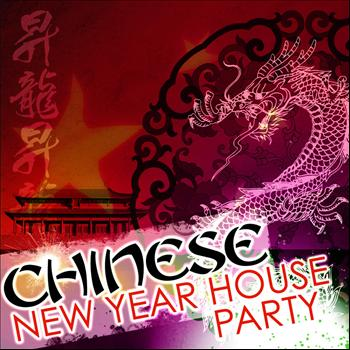 Various Artists - Chinese New Year House Party
