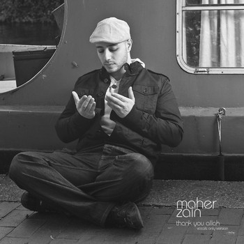 Maher Zain - Thank You Allah (Vocals Only - No Music Version)