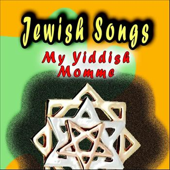 Various Artists - Jewish Songs Compilation Vol. 4