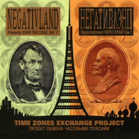 Negativland - Negativland Presents Over The Edge Vol. 7: Time Zones Exchange Project