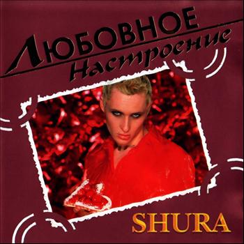 Shura - Mood for Love
