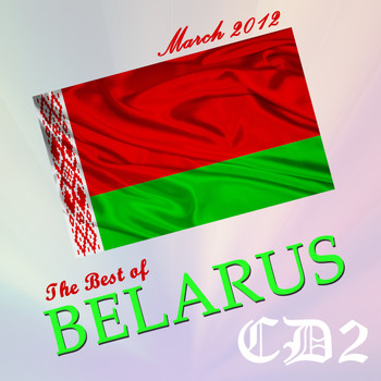 Various Artists - The best of Belarus, March 2012, CD 2