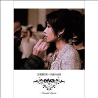 Elva Hsiao - Beautiful Episode
