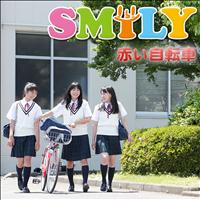 SMILY - Akai-Jitensha (Red Bicycle)