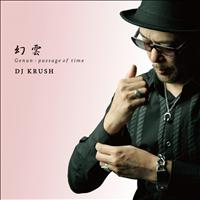 DJ Krush - Genun - Passage of Time