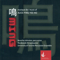 Beverley Johnston - Music of Alice Ping Yee Ho