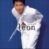 Leon Lai - I Love You So Much