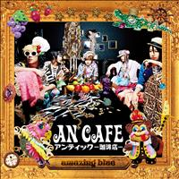 An Café - Amazing Blue