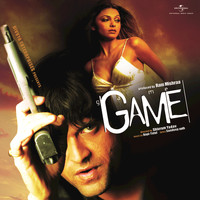 Various Artists - Game