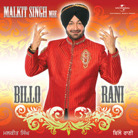 Malkit Singh - Billo Rani - Malkit Singh (Album Version)