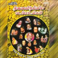 Various Artists - The Best Of Tamil  Films - Vol -1 to 3