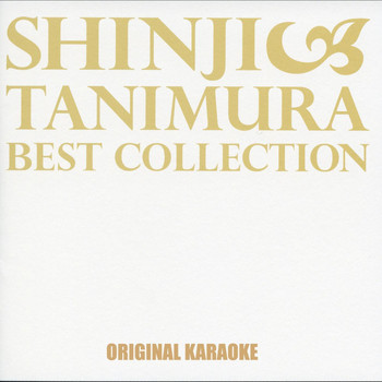 Shinji Tanimura - Best Collection Iihi Tabidachi Original Karaoke
