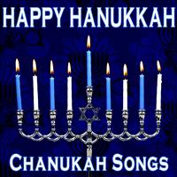 Jewish Music Classics - Happy Hanukkah (Chanukah Songs)