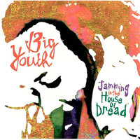 Big Youth / - Jamming In The House Of Dread