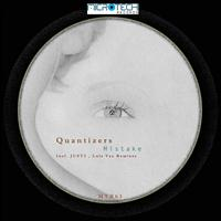 Quantizers - Mistake