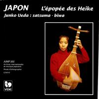 Junko Ueda - Japon: L'épopée des Heike – Japan: The Epic of the Heike