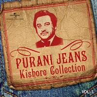 Kishore Kumar - Purani Jeans Kishore Collection (Vol.1)