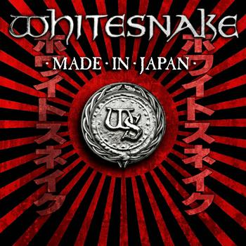 Whitesnake - Made in Japan (Deluxe Version)