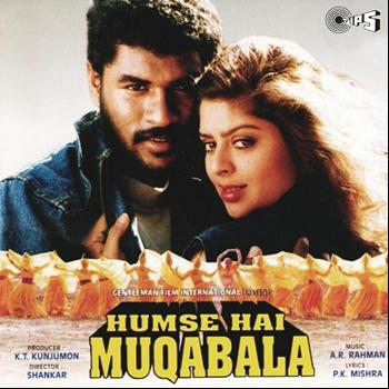 A. R. Rahman - Humse Hai Muqabala (Original Motion Picture Soundtrack)