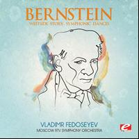 Leonard Bernstein - Bernstein: Westside Story - Symphonic Dances (Digitally Remastered)