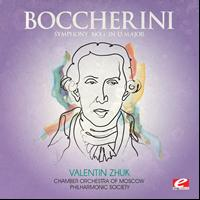Luigi Boccherini - Boccherini: Symphony No. 1 in D Major (Digitally Remastered)