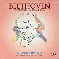 Ludwig van Beethoven - Beethoven: Symphony No. 9 in D Minor, Op. 125 (Digitally Remastered)