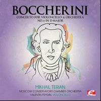 Luigi Boccherini - Boccherini: Concerto for Violoncello and Orchestra No. 2 in D Major (Digitally Remastered)