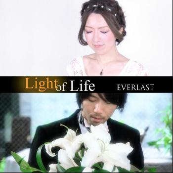 Everlast - Light of Life