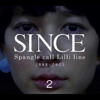 Spangle call Lilli line - Since 2