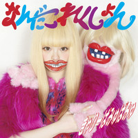 Kyary Pamyu Pamyu - Nanda Collection