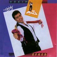 Hakim - Efred