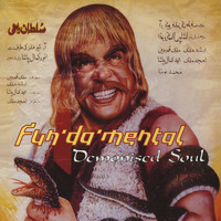 Fun Da Mental - Demonised Soul