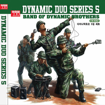 Dynamic Duo - Band of Dynamic Brothers