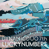 Dynamic Duo - Luckynumbers