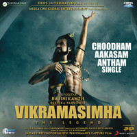 A.R. Rahman - Choodham Aakasam Antham