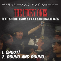 The Lucky Ones - Shout!