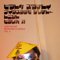 Josh Rouse - Bedroom Classics, Vol. 3
