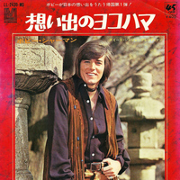 Bobby Sherman - Oklahoma City Times / Sweet Gingerbread Man