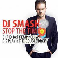 Dj Smash - Stop the Time