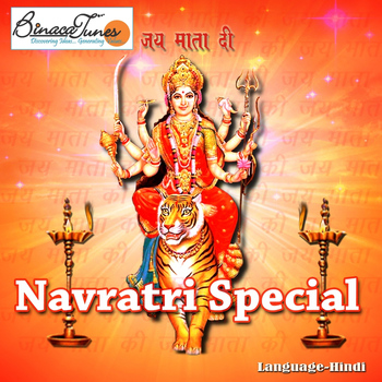 Various Artists - Navratri Special