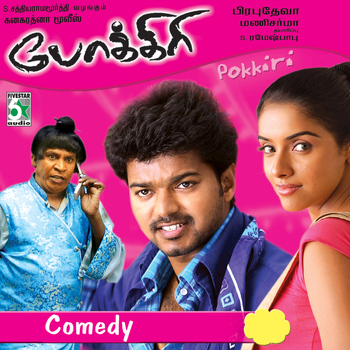 pokkiri tamil mp3 songs free download 320kbps