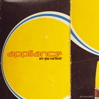 Appliance - Are You Earthed?