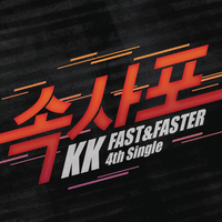 KK - Fast and Faster