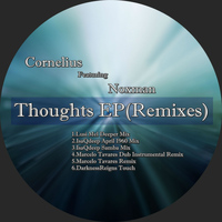 CORNELIUS - Thoughts EP (Remixes)