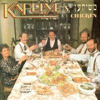 Kapelye - Chicken