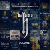 Dj Honda - dj honda Recordings Japan Presents: The Best of H, Vol.1