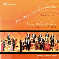 Vienna Walzer Orchestra - Strauss - Bizet - Ziehrer: Great Overture and Classic Favorites