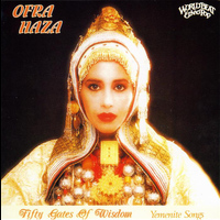 Ofra Haza - Fifty Gates Of Wisdom