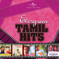 Various Artists - Evergreen Tamil Hits